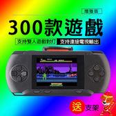 掌上遊戲機 小霸王掌上PSP游戲機兒童玩具彩屏掌機經典益智俄羅斯方塊機【快速出貨八五折優惠】