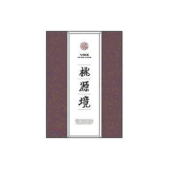 VIXX 第四張迷你專輯 桃源境 台壓 誕生花版 CD附DVD 免運 (購潮8)