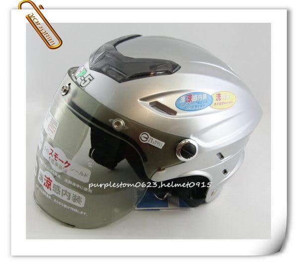 GP-5半罩安全帽,半頂式,瓜皮帽,雪帽,021,銀