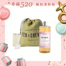 Fer à Cheval法拉夏 幸福520-擁抱清新組【新高橋藥妝】皂絲750g+皂絲袋組+香氛皂液1L