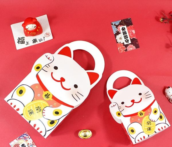 白色招財貓手提盒 新年送禮紙盒【X043】 年節禮盒 小提盒 牛軋糖盒 新年 禮品包裝 餅乾盒