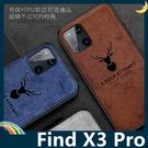 OPPO Find X3/X3 Pro 麋鹿布紋保護套 軟殼 浮雕壓紋 牛仔絨布 可掛繩 全包款 手機套 手機殼 歐珀
