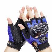 摩托車越野防摔短指手套騎行賽車機車山地車半指手套夏季騎士裝備 任選1件享8折