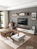茶幾升降電視櫃茶幾簡約客廳ins風現代簡易經濟小戶型多功能igo生活優品