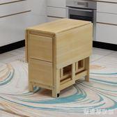 實木折疊桌 餐桌家用可折疊簡約易吃飯桌子4人長方形多功能小戶型 QG9642『樂愛居家館』