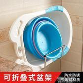 衛生間置物架壁掛式浴室免打孔不銹鋼可折疊盆架子放洗臉盆收納架igo『潮流世家』