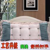 全棉韓式床上沙發大靠墊純棉雙人長靠枕韓版床頭大靠背含芯可拆洗 YDL