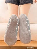 地板鞋-冬季加絨地板襪女防滑底大人室內成人家居月子襪子厚底早教襪套鞋 東川崎町