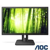 AOC 22E1H 22型不閃屏螢幕 送HDMI線