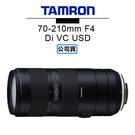 3C LiFe TAMRON騰龍 70-210mm F4 Di VC USD 鏡頭 Model A034 俊毅公司貨