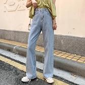 牛仔女新款韓版顯瘦百搭170高腰泫雅風拖地褲闊腿小個子直筒 中秋特惠