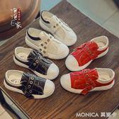 兒童鞋子金屬圈小童寶寶小白鞋女童男童休閒單鞋板鞋 莫妮卡小屋
