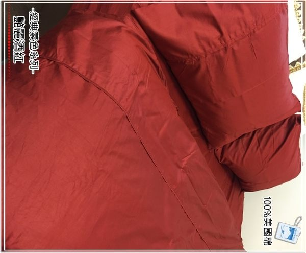 高級美國棉˙【薄被套+薄床包組】6*7尺(雙人特大)素色混搭魅力『艷麗酒紅』/MIT【御元居家】
