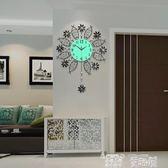 掛鐘 歐式鐘錶掛鐘客廳現代簡約創意家用大氣時尚個性靜音臥室時鐘裝飾 童趣屋