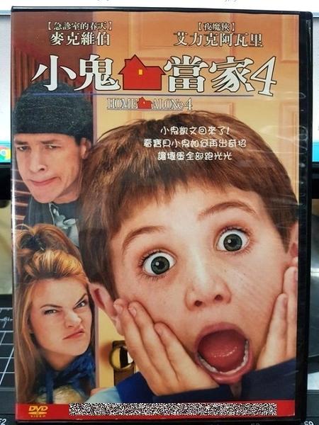 挖寶二手片-C01-060-正版DVD-電影【小鬼當家4】-麥考利克金(直購價)