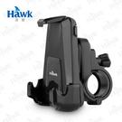 Hawk 浩客 H21 機車/自行車兩用手機架