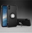 88柑仔店~爆款iphone X磁吸指環鎧甲手機殼 蘋果X二合一支架碳纖維防摔套