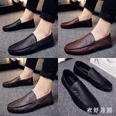 潮男豆豆鞋 夏季一腳蹬男鞋子韓版英倫休閑皮鞋學生 WD1121『衣好月圓』