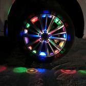 汽車用品太陽能輪轂燈爆閃燈led氛圍燈車輪燈底盤燈風火輪超  DF