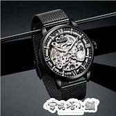 瑞士手錶男機械表全自動學生潮流男士腕表防水陀飛輪鏤空運動男表 母親節禮物
