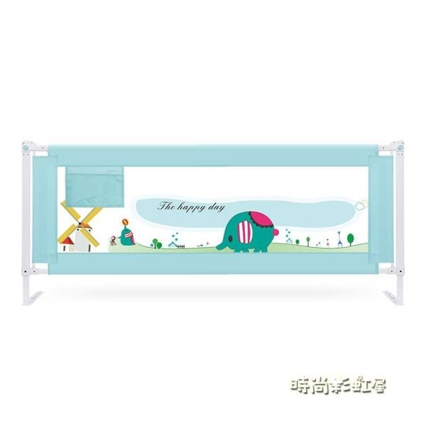 嬰兒童床圍欄寶寶防摔防護欄垂直升降床邊護欄桿1.8米2大擋板通用MBS「時尚彩虹屋」