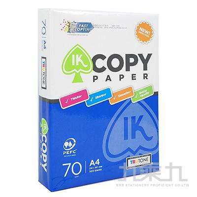 IK COPY A4多功能影印紙70g(5包入)