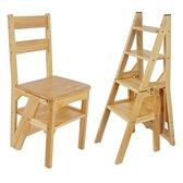包郵實木家用多功能折疊梯椅室內移動登高梯子兩用四步梯凳爬梯子 【韓語空間】
