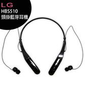 LG HBS510 頸掛藍牙耳機