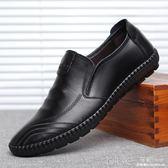夏季新款皮鞋男真皮透氣休閒鞋男英倫韓版潮鞋軟皮軟底防滑駕車鞋 深藏blue