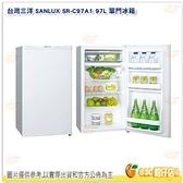 含運含安裝 舊機回收 台灣三洋 SANLUX SR-C97A1 單門冰箱 97L 小冰箱 宿舍 租屋 公司貨