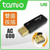 [富廉網] 【TAMIO】U6 AC600 雙頻無線網卡