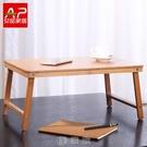 楠竹簡易筆記本電腦做桌床上用摺疊小桌子簡約宿舍懶人寫字台書桌 現貨快出
