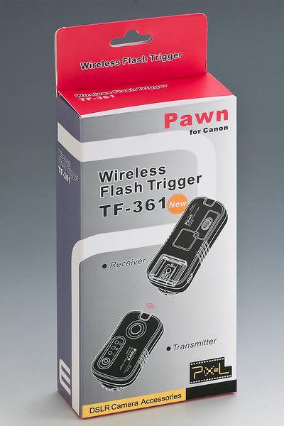 呈現攝影-品色TF-361 無線快門+無線閃燈觸發器2.4G Canon全可用 可喚醒 B快門 離機閃 NCC認證