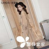 風衣外套 風衣女中長款韓版春秋季新款薄款修身過膝大衣外套潮