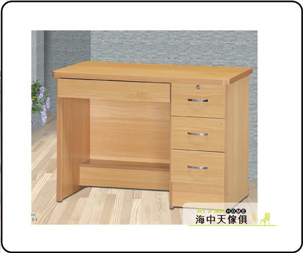 {{ 海中天休閒傢俱廣場 }} F-9 摩登時尚 書桌系列 559-3 山毛3.5尺書桌(350)