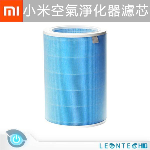 小米空氣清淨機濾芯除顆粒物高效版經濟版1代2代通用現貨