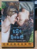 挖寶二手片-G11-012-正版DVD*電影【生命中的美好缺憾】-在不完美的生命中,你卻是我唯一的美好