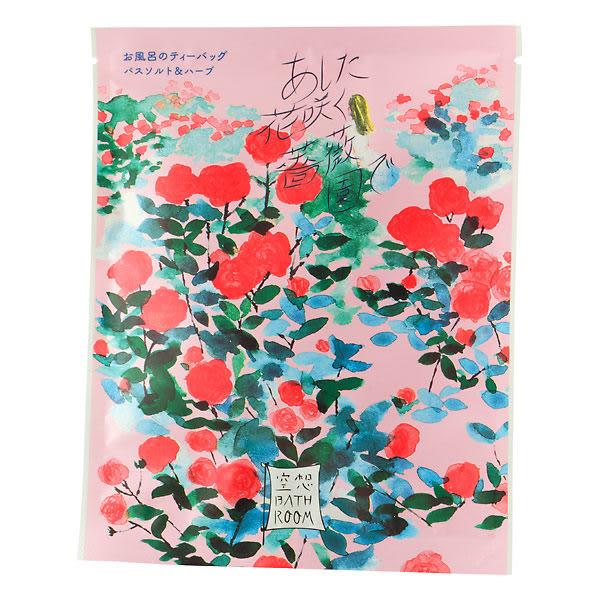 《日本製》CHARLEY 明日綻放薔薇園入浴劑(玫瑰香) 30g  ◇iKIREI
