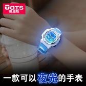 ots兒童手錶男孩女孩防水夜光可愛小學生電子錶小孩男童女童手錶【全館免運】