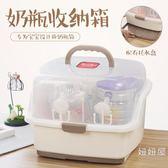 奶瓶收納盒 奶瓶收納箱便捷帶蓋防塵晾干燥瀝水架寶寶抗菌奶瓶架收納盒架【快速出貨】
