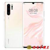 〝南屯手機王〞Huawei P30 Pro VOG-L29 8GB + 128GB 珠光貝母【宅配免運費】