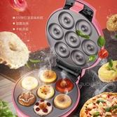 鬆餅機 220V 多功能華夫餅機家用鬆餅機蛋捲機蛋糕機雞蛋仔電餅鐺全自動迷你 LX 玩趣3C