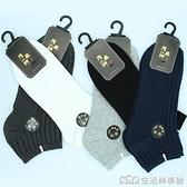 襪子男春夏季薄款短筒襪純色純棉防臭吸汗透氣雙針男襪全棉船襪潮 樂事館新品