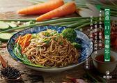 【搽禮紅】紅蔥勁香紅茶拌麵-2入藏心意(好禮免運3袋組)//乾拌麵