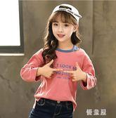 中大尺碼女童打底衫新款韓版洋氣小女孩體恤長袖寬鬆兒童純棉T恤秋 QG6795『優童屋』