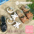 PAPERPLANES紙飛機 韓國空運 速乾真皮時尚造型交叉 Q彈平底涼鞋【B7901499】3色 / 版型正常
