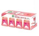 [COSCO代購] W128709 滴露泡沫洗手液補充包 葡萄柚 250毫升 4入