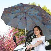 新款加長電動車遮陽傘電瓶車雨傘摩托車雨棚自行車防曬遮雨傘加厚【onecity】