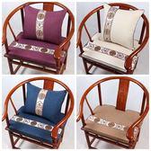 椅墊 紅木沙發坐墊圈太師棉麻實木羅漢床墊棕墊 萬客居