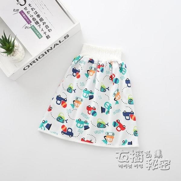 嬰兒童防尿床神器寶寶隔尿睡裙純棉防漏水訓練學習褲戒夜尿墊可洗 雙十二全館免運